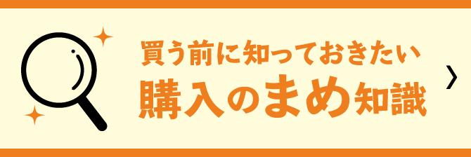 index_mame